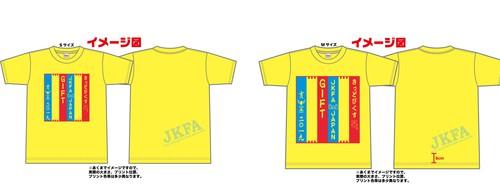 記念Tシャツデザイン1214.jpg