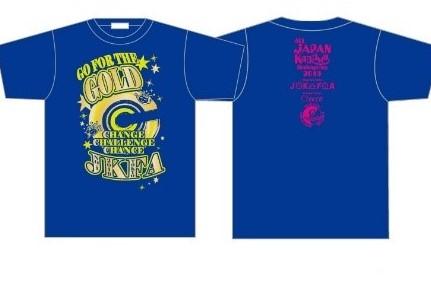 第12回全国大会_Tシャツデザイン.jpgのサムネール画像