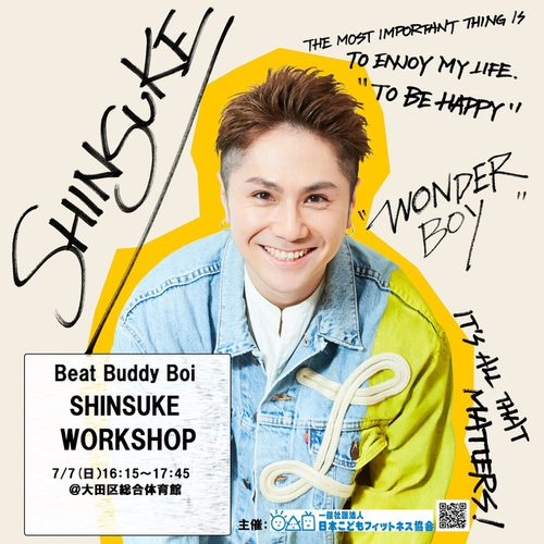 SHINSUKE_ワークショップ7月7日.jpgのサムネール画像