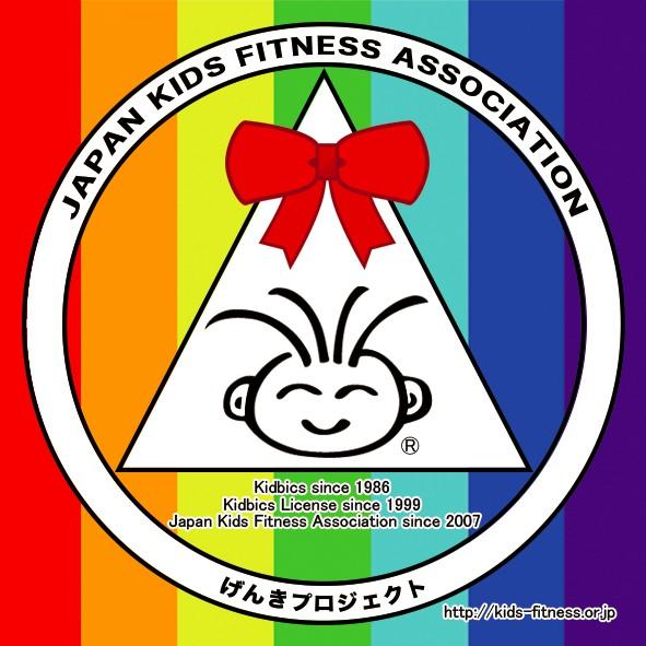 げんきプロジェクトロゴ.jpg